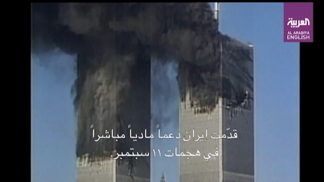 seo 11 (Al Arabiya)