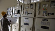 Pakistan opens country's fifth nuclear power plant