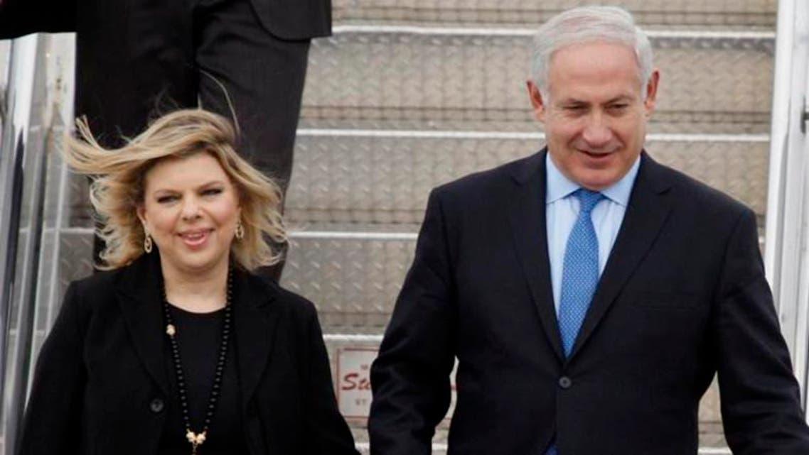 Israeli PM sraeli PM Benjamin Netanyahu and Wife Sara
