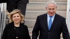 اسرائیلی وزیراعظم کی اہلیہ کو سرکاری خزانے کے ذاتی استعمال پر فرد ِجُرم کا سامنا