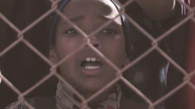 شاهد.. أغنية جزائرية لنبذ العنصرية