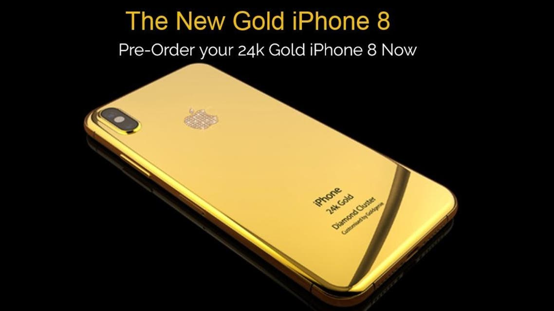 iPhone 8 gold plated (goldgenie.com)