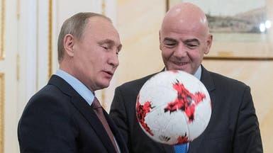 جولة كأس العالم نحو 50 دولة تبدأ من روسيا