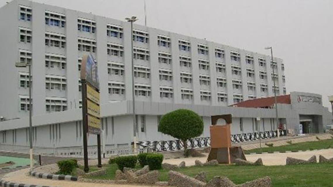 مشفى السعودية