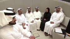 WATCH: Dubai ruler attends unusual marriage contract ceremony