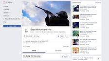 Thousands of gun owners in Florida plan to 'shoot down' Hurricane Irma