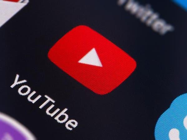 يوتيوب.. وظائف جديدة لمراقبة المحتوى المتطرف