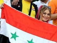 ضجة في طهران.. ملعب اكتظ بالسوريات ومُنِعت الإيرانيات