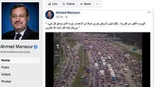 Al Jazeera anchor causes controversy with post on Hurricane Irma victims