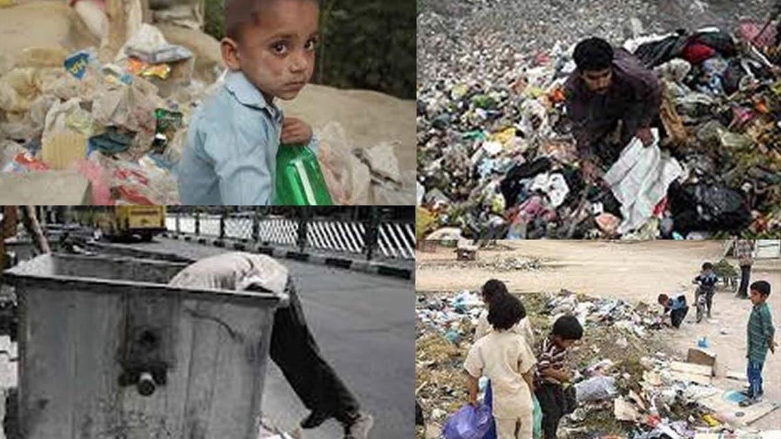 فقر ايران