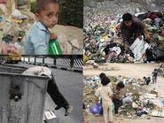 إحصائيات عالمية تكشف تفاقم أزمة الفقر في إيران