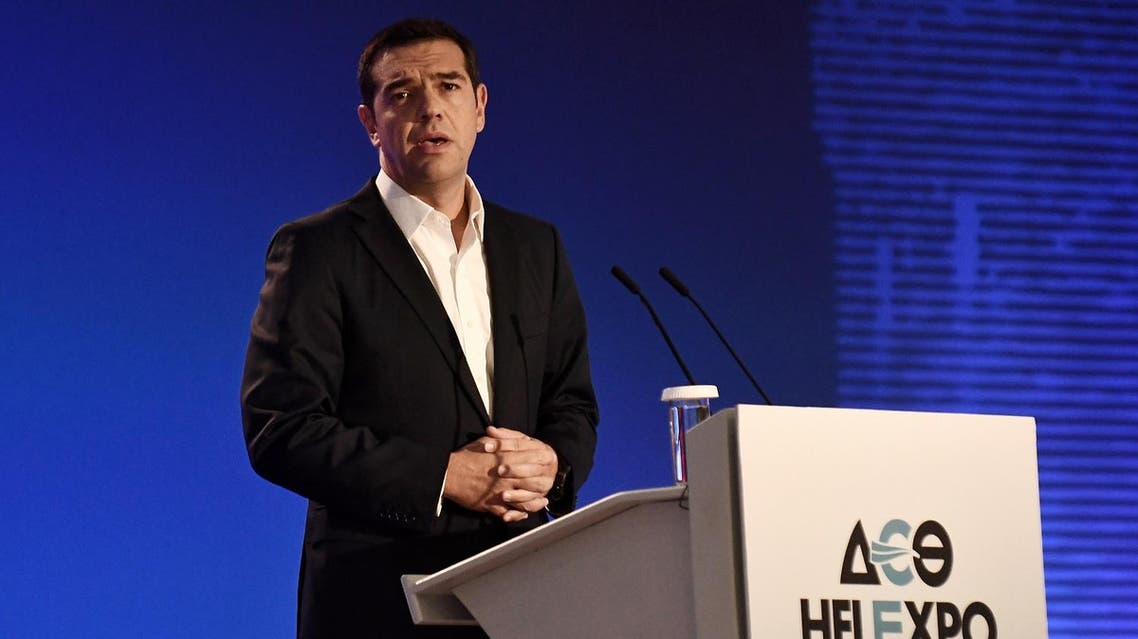 Greek Prime Minister Alexis Tsipras addresses representatives of local chambers, unions and administrations during the opening of the 82nd Thessaloniki International Fair (TIF) in Thessaloniki, northern Greece on September 9, 2017. (AFP)