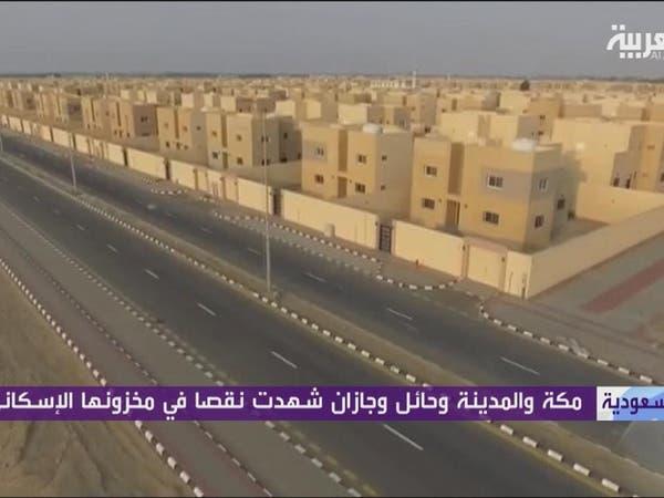 كم تبلغ الفجوة الحقيقية بين السكان والمساكن بالسعودية؟