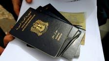 ألمانيا: داعش استولى على 11 ألف جواز سفر سوري فارغ
