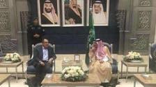 خطے کی صورت حال پر بات چیت ، روسی وزیر خارجہ سعودی عرب میں