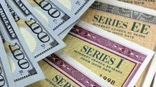 40 مليار دولار الطلب على السندات الدولية السعودية