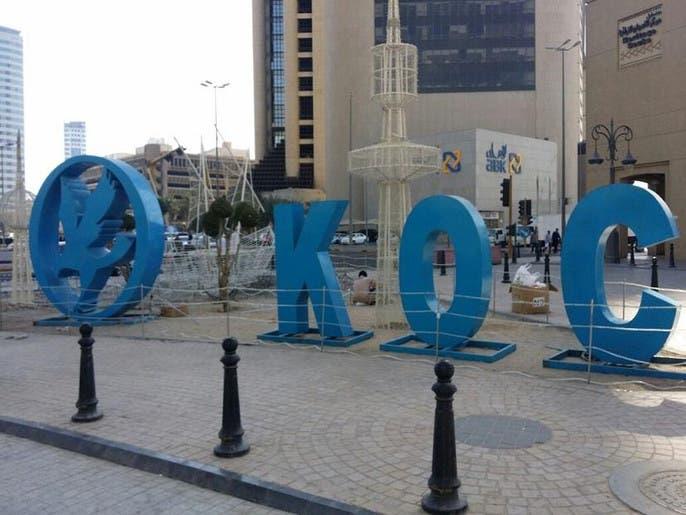 """""""نفط الكويت"""": 65.4 مليون دولار لتوريد أنابيب للحفر التطويري"""