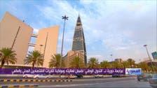 """السعودية: طرح """"أرامكو"""" يسير وفق المخطط"""