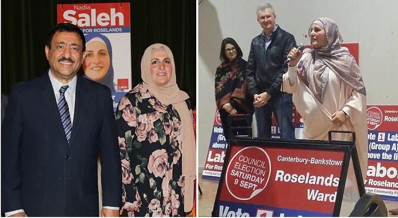 أثناء الحملة الانتخابية، وصورة مع زوجها خضر صالح، المقيم في أستراليا منذ 31 سنة