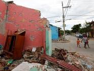 90 قتيلاً حصيلة زلزال المكسيك