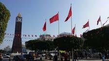 تونس.. إجراءات وإصلاحات جديدة لمجابهة الأزمة المالية