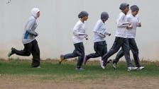 Saudi ministry set to train female physical education supervisors