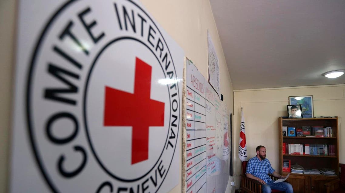 The ICRC said Tuesday that two of its staff members have been released after being detained for seven months in Afghanistan's northern Jawzjan province. (AP)