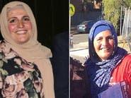 مسلمون بينهم أول محجبة يفوزون بأكبر بلدية أسترالية