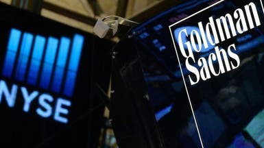 غولدمان ساكس: غرامات كبيرة من قضية الصندوق الماليزي