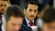 قطر نے دوسروں کو گم راہ کرنے کی حکمتِ عملی اختیار کررکھی ہے:گروپ چار