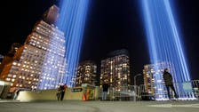 ANALYSIS: Revisiting Iran's 9/11 connection