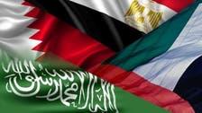 الأجواء السيادية للدول الأربع ضد قطر أمام العدل الدولية