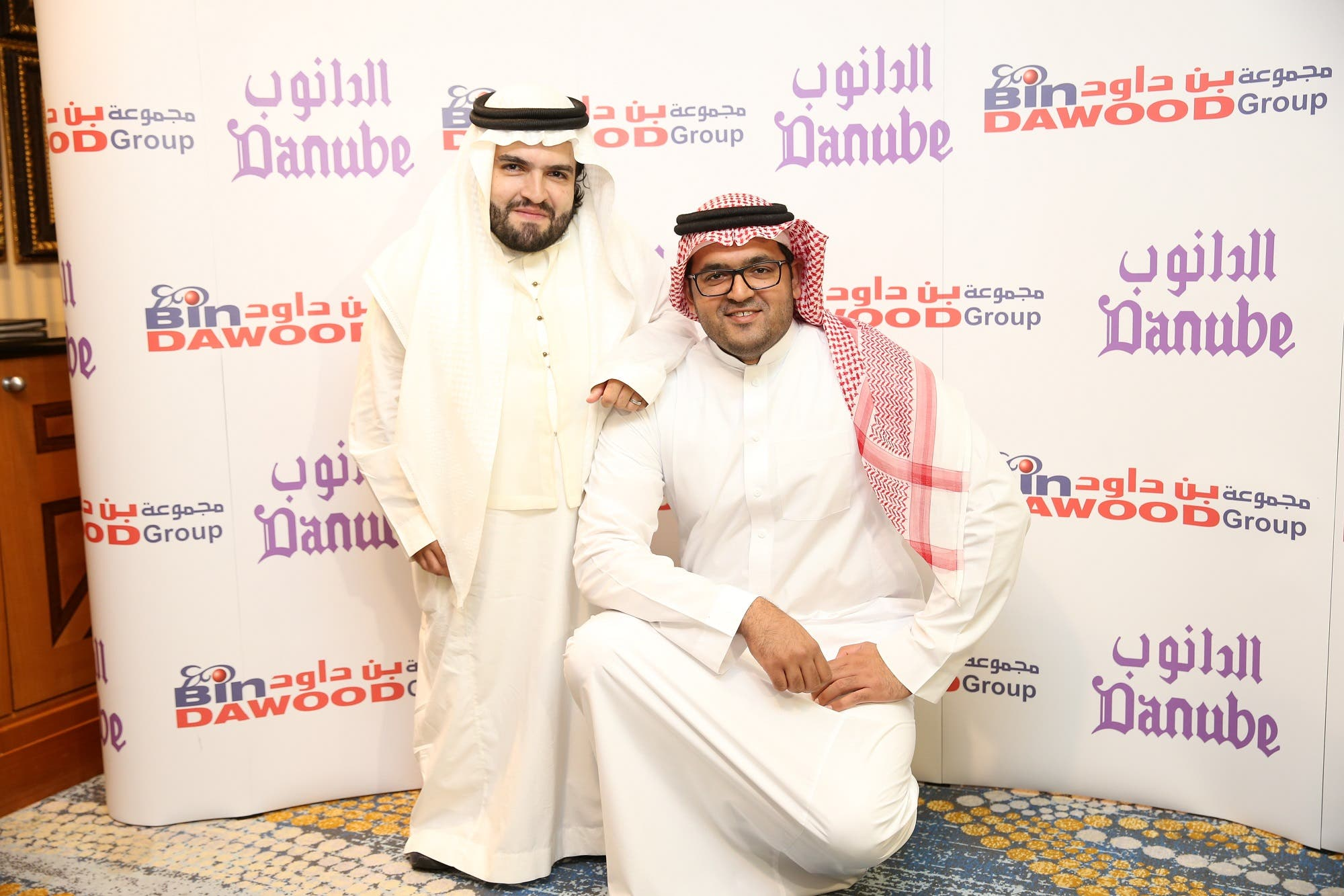 Majed and his colleagues at AYM created the Danube app, and an e-commerce platform, that make grocery order simple. (Supplied)