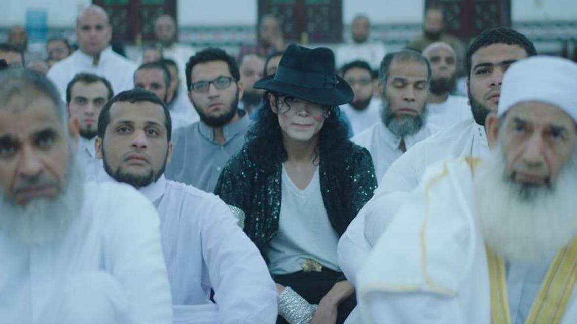من فيلم الشيخ جاكسون