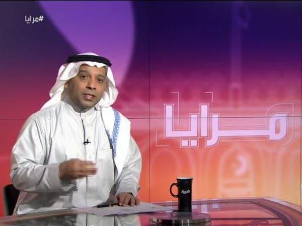 مرايا.. السعودية وقيادة الأمل