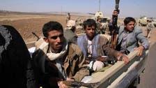 یمن : صنعاء کے مشرق میں حوثیوں کے درمیان خونی جھڑپیں