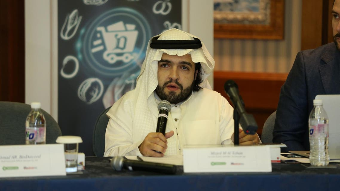 Founder and CEO of AYM, and MD of Danube App, Majed M. al-Tahan tapped the potential of online shopping in Saudi Arabia. (Supplied)