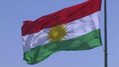 كردستان: ندرس بدائل طرحتها الدول الكبرى عن الانفصال