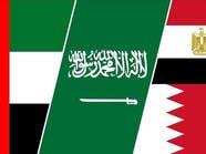 الدول الأربع ترفع ملف المجال الجوي مع قطر للعدل الدولية