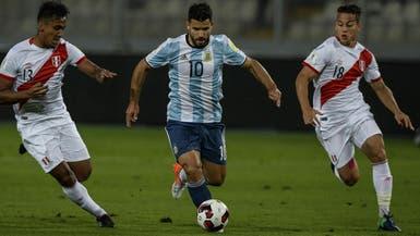 بيرو ترفض مواجهة الأرجنتين على ملعب بوكا جونيورز