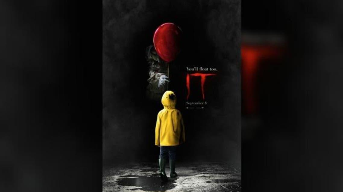 IT IMDB