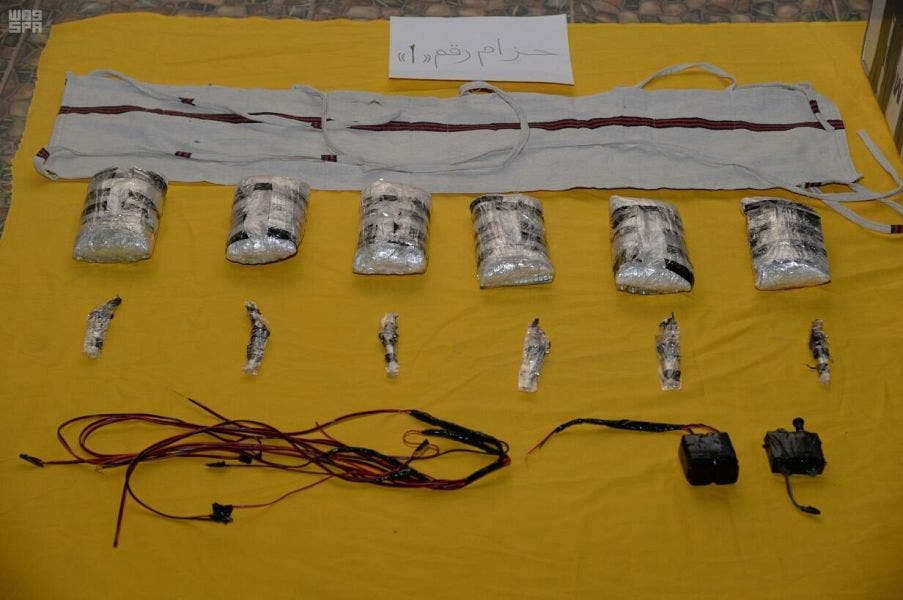 Two explosive belts (each weighing 7 kg), and nine homemade grenades, firearms and white weapons were seized.