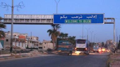 أستانا.. 1500 مراقب من روسيا وتركيا وإيران إلى إدلب