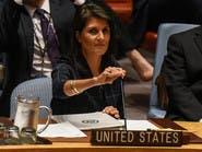 واشنطن: سنصوت حتما ضد مشروع القرار الكويتي