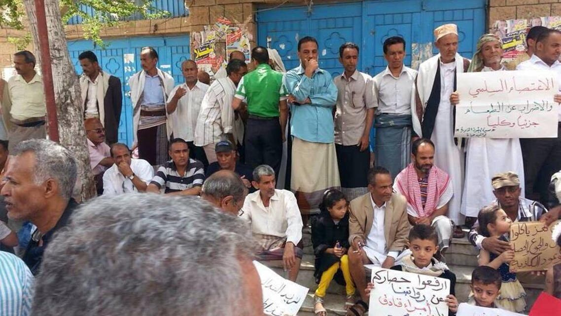 Those are employees with no monthly salaries for a year in Taiz twitter @alrumim