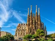 برشلونة..بلاغ كاذب يتسبب في إخلاء كاتدرائية شهيرة