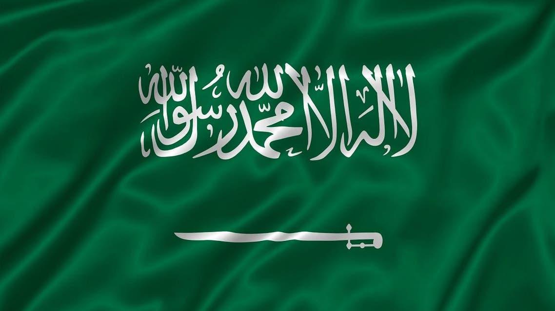 saudi shutterstock