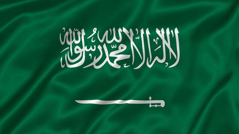 Saudi Arabia Uncovers Foreignlinked Cell Who Plotted Against - Al arabiya english