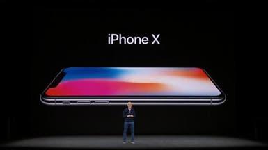 تعرف على سعر ومواصفات آيفون 8 وآيفون X الجديد