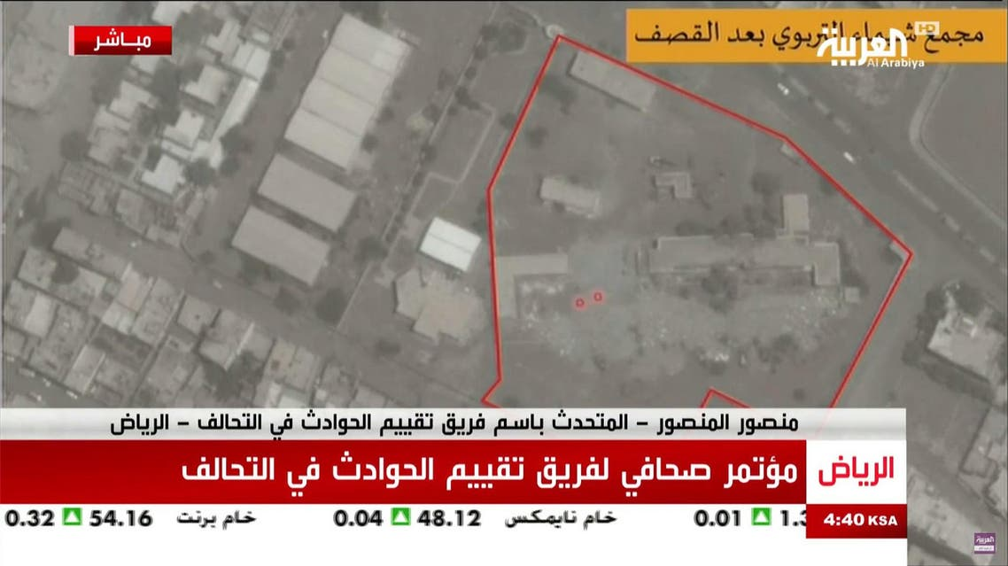 Assessment team on Yemen releases report on recent Hudaydah strikes